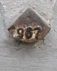Репер (967) по ул.Суздальская, 37 в Донецке