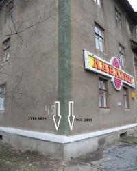 ПП (ГУГК 2849 и ГУГК 08?9) по ул.Свердлова,45 в Дзержинске