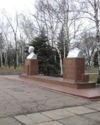 Бюсты героев первых пятилеток в Дзержинске