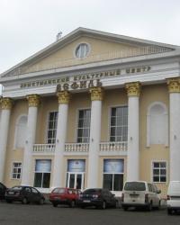 """Христианский культурный центр """"Вефиль"""" в Донецке"""
