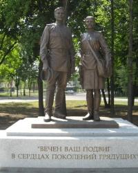 Памятник вернувшимся с войны в Донецке
