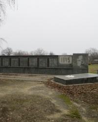 Воинский мемориал в Михайло - Лукашово