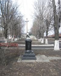 Бюст Ленина на станции Чумаково в Донецке