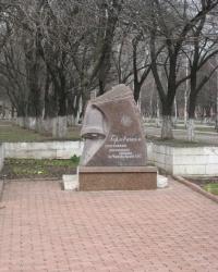 Памятный знак горловчанам,участникам ликвидации аварии на Чернобыльской АЭС