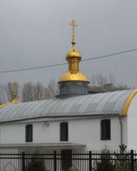Свято-Крестовоздвиженский храм в Горловке