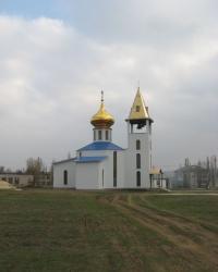 Свято-Александро-Невский храм в поселке Красный Партизан
