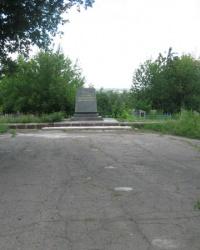 Могила 118 борцов за Советскую власть в Нижней Крынке