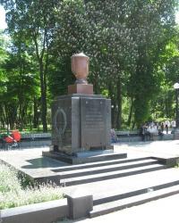 Памятник участникам октябрьского восстания 1917 года в Киеве