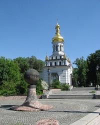 Храм-часовня Андрея Первозванного в Киеве