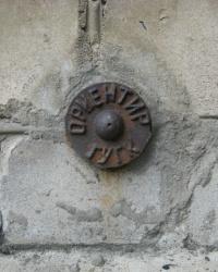 ПП (Ориентир ГУГК) по ул.Ленина,1