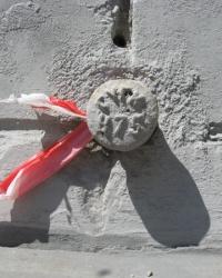ПП (ГУГК 975) по ул.Университетской,32