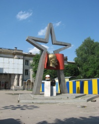 """Памятник """"Слава Труду"""" в Луганске"""