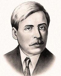 Памятная доска Кочерга И.А. в Житомире