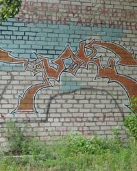Граффити в Дружковке