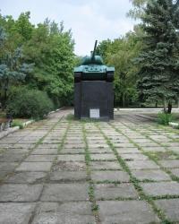 Памятник-танк на постаменте в Дружковке