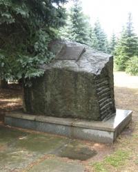 Памятный знак на месте массовых расстрелов граждан в 1941—1943 в Дружковке