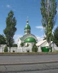 Храм Благоверного Александра Невского в Краматорске