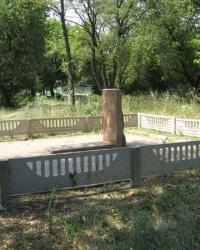 Памятник на могиле Чжан Шен-Ли в Донецке