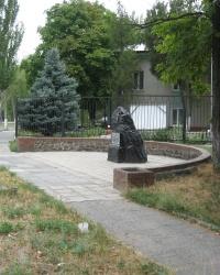 Памятный знак донским казакам - основателям Новоазовска