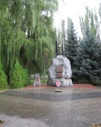 Памятник воинам-интернационалистам в Славянске
