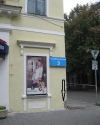 ПП (КГЗ 1359) по ул.Московская,3