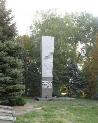 Мемориал в поселке Дробышево