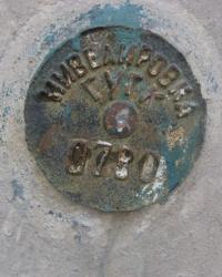 Нивелирная марка ГУГК № 0730 и репер Геотопосъемка № 327 по ул. Киевская, 1 в Симферополе