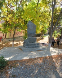 Памятник Мустафе Селиму в Соколином