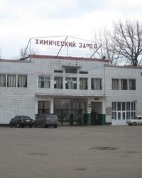 Мемориал памяти химиков, погибших в годы ВОВ, в Константиновке