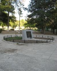 Памятный знак в честь 126-й Горловской мотострелковой дивизии в Симферополе