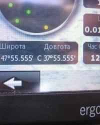 N 47º 55.555    E 37º 55.555
