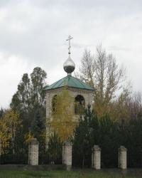 Свято-Покровский храм в пгт.Новотроицкое