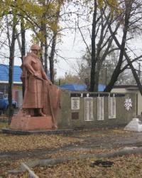 Мемориальный комплекс в Еленовке