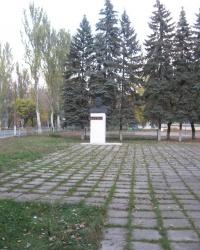 Памятник генералу Ватутину в Енакиево