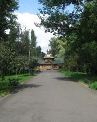 Владимирская церковь в Наводницком парке Киева