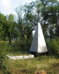 Памятник героям Гражданской войны в пгт.Новоселовка