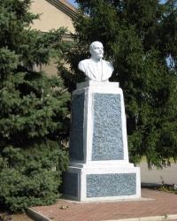Памятник-бюст В.И.Ленину в Красном Лимане