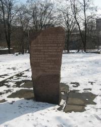 Памятник расстрелянным патриотам в Донецке