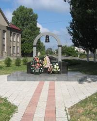 """Памятник """"чернобыльцам"""" в Красном Лимане"""