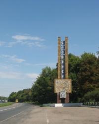 Славянск.Тайник
