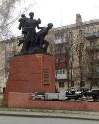 Памятник шахтерам-испытателям в Торезе