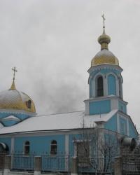 Свято-Введенская церковь в Першотравенске