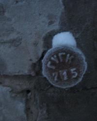 ПП ГУГК № 715 на ул. Полтавский Шлях, 171