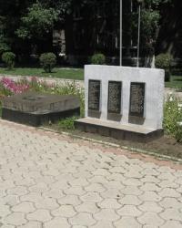 Памятник ликвидаторам аврии на ЧАЭС в Харцызске