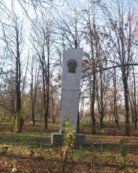 Стела с барельефом Ленина в селе Новоселовка