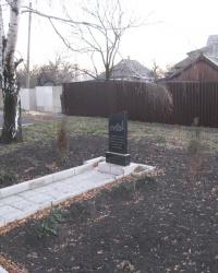 Памятник участникам ликвидации последствий аварии на ЧАЭС в Еленовке