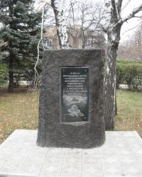 Памятник воинам - интернационалистам в Пантелеймоновке