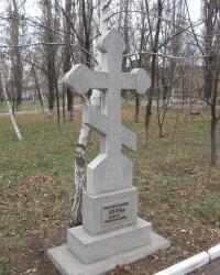 Памятник жертвам Голодомора в Верхнеторецком