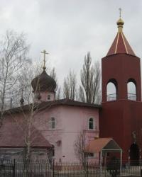 Церковь Великомученика Пантелеимона в Пантелеймоновке