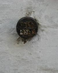 ПП (4345) по ул.Свердлова,24 в Украинске